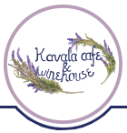 Kavala Cafe & Winehouse